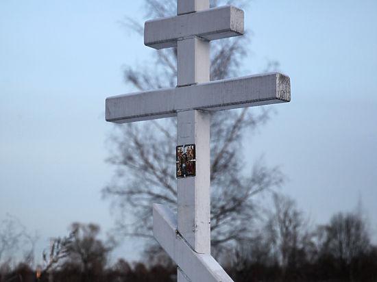 Христианство стало самой гонимой верой: главные темы Всемирного дня религий