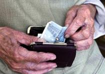 Правительство Греции представило  план пенсионной реформы