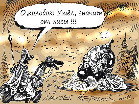 ЮКОС добивает Россию: обсуждается возможность ареста валютных резервов РФ