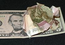 Экономисты Bank of America посчитали, что в России должен установиться курс доллара в 210 рублей, чтобы страна прошла 2016 год с бездефицитным бюджетом