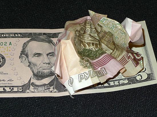 Bank of America анонсировал сценарий курса доллара в 210 рублей