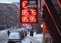 Продолжающееся пике рубля (евро по 89 и доллар по 81 на вечерних торгах) заставило нас вновь проверить ситуацию в обменниках - имеются ли баксы в наличии, есть ли ажиотаж?