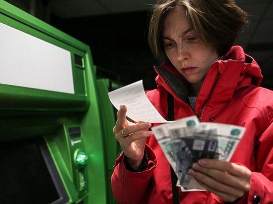 Годовые ставки по кредитам в Приморье закрепились на среднем уровне в 25% с перспективой дальнейшего роста