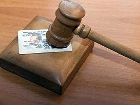 Федеральный закон вступил в силу 15 января 2016 года