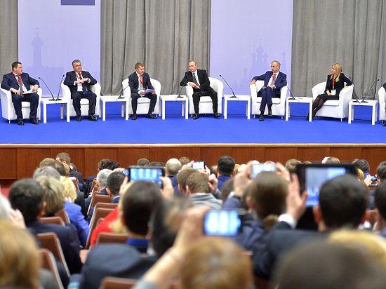 Путин огорошил бизнесменов образом палки, громящей экономику