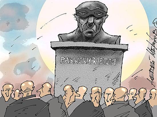 Бедная богатая элита
