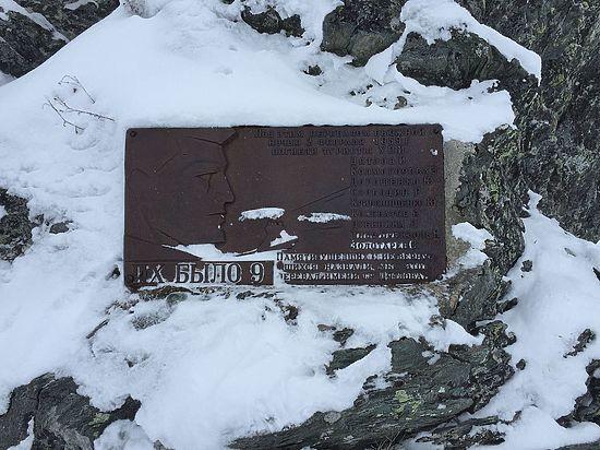 После смерти у перевала Дятлова власти закрыли священное плато манси