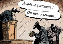 Для кого-то кризис, поразивший Россию, — это снижение ВВП и бюджетные проблемы