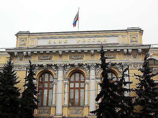 Банк России отозвал лицензии у трёх организаций