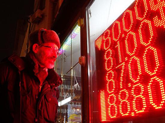 Рубль хуже всех: темпы падения обогнали гривну и рэнд