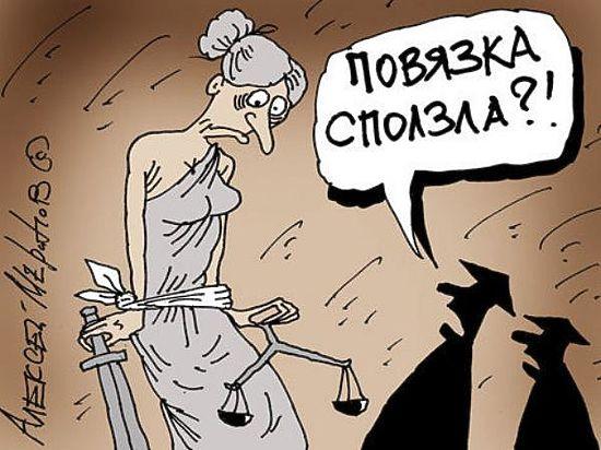 Житель Карелии отсудил 1,8 миллиона рублей за 11 лет тюрьмы