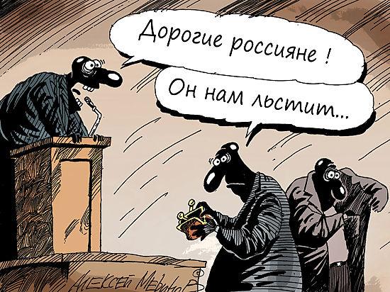 К хроническим бедным можно отнести уже сейчас 20–25% жителей России