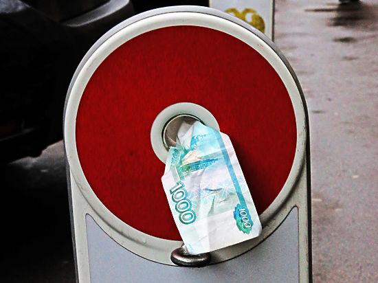 Экономисты раскритиковали идею ввести фиксированный курс рубля