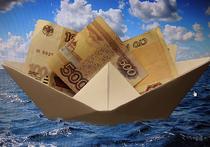 В Совете Федерации всерьез задумались о том, как укрепить рубль и зафиксировать его курс