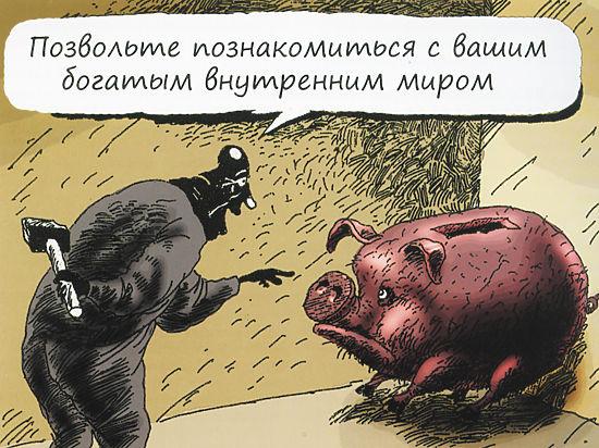 На чьи рубли рос доллар