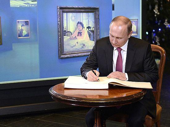 К ажиотажу на выставке Серова со сломанными дверями причастен Путин