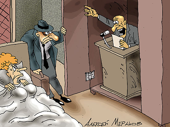Женихи от политики