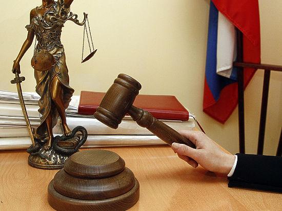 В Москве вынесен приговор директору Дома Союзов