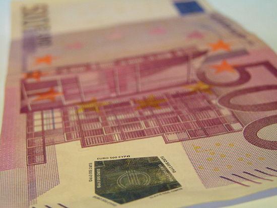 Еврозоне предлагают отказаться от банкноты в 500 евро