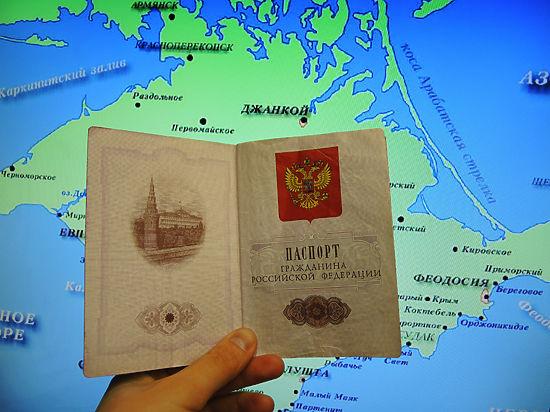 Валютные ипотечники потребовали вернуть Крым Украине