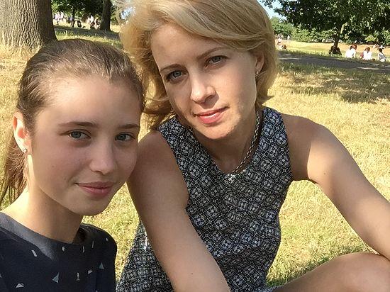 Девушка Из Нижнего Новгорода