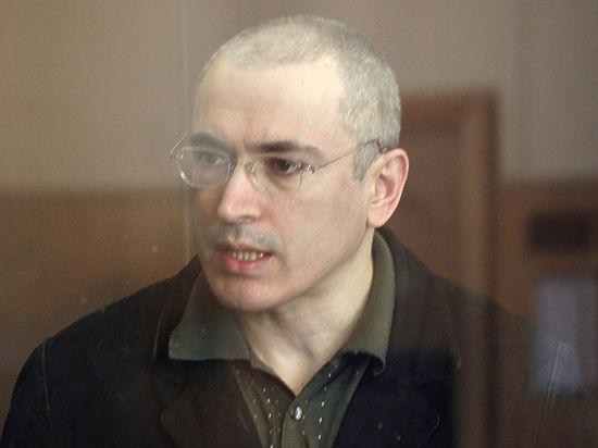 Ходорковский о скандальном снимке: Люблю Валерию, готов простить