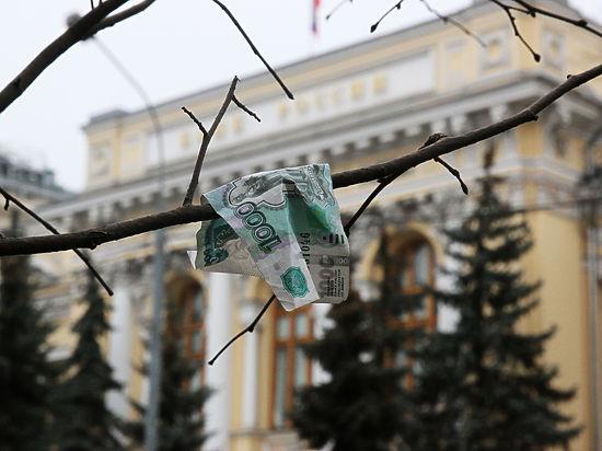Виновата нефть: ЦБ сохранил ключевую ставку и спрогнозировал повышение инфляции