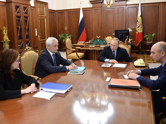 Рецепт ЦБ: как удержать рубль, ничего не сделав