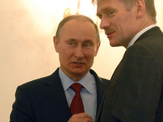 Прессек президента также прокомментировал заявления США о коррупции в России
