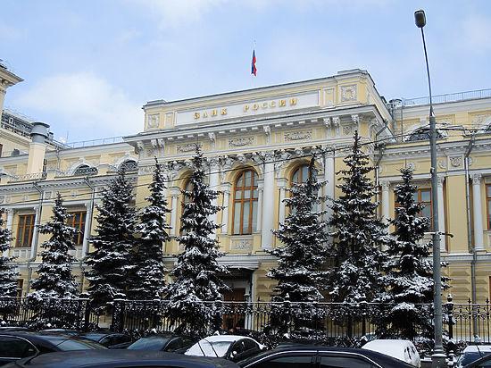 ЦБ отозвал лицензию у «Межтрастбанка», ввёл временную администрацию в «Интеркоммерце»