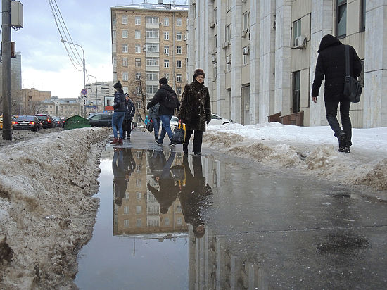 В ближайшие 10 дней Москву ждет дождь и гололед