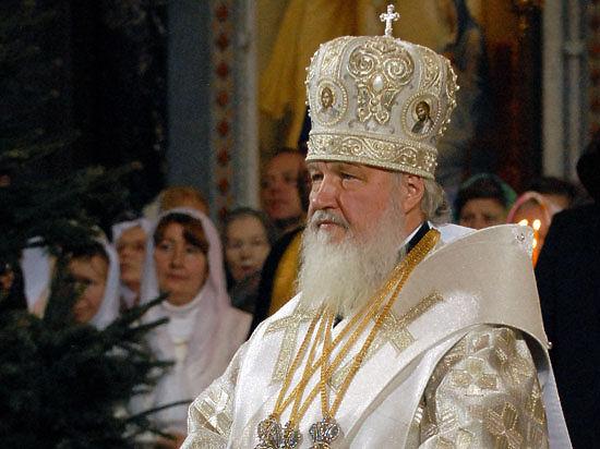 Патриарх Кирилл попросил россиян не выставлять напоказ свои богатства