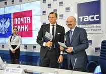 В России создан «Почта Банк»