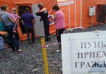 Беженцам запретили ездить по России за счет государства
