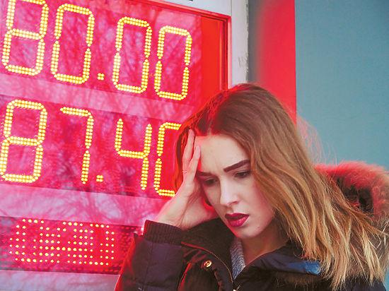 Аналитики советуют не суетиться, а диверсифицировать сбережения