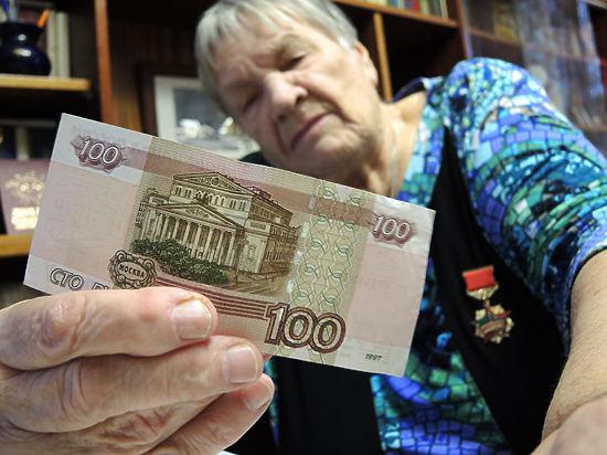 Работающих пенсионеров оставили без повышения пенсии на 4%