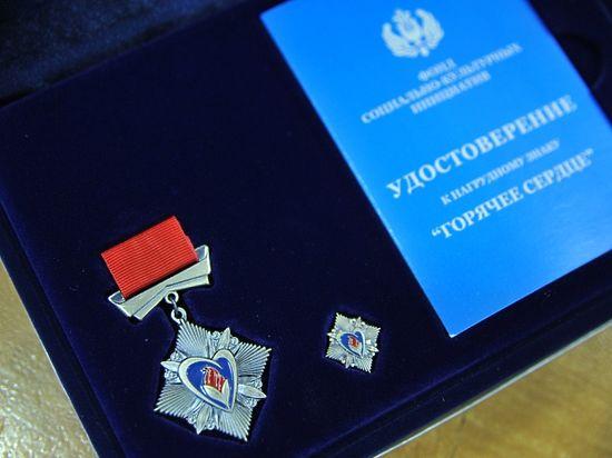 Калининградская школьница через соцсети нашла потомков владельца ордена Красной звезды