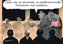 Премьер Дмитрий Медведев на совещании в Горках заявил, что главным приоритетом антикризисного плана 2016года будет выполнение социальных обязательств правительства
