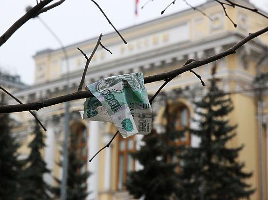 Минфин заранее отказался финансировать антикризисный план из-за 210 миллиардов
