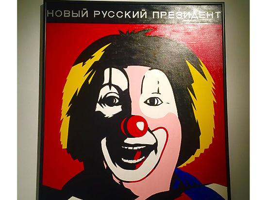 Нового русского президента показали на Кузнецком мосту