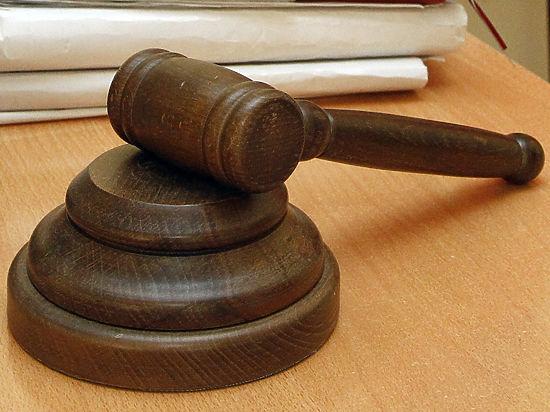 Решение вынес суд в Ульяновской области