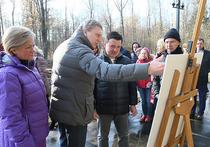 В результате многомиллионных затрат подмосковных властей на реконструкцию лыжероллерной трассы в Одинцове кататься на лыжах стало хуже, чем до реконструкции