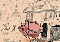 Ждать ли банковского апокалипсиса?