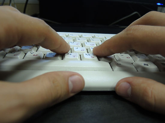Власти установят «честные и нечестные» правила торговли в Сети