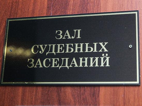 Московские арестанты решили сами оплачивать проезд в суд
