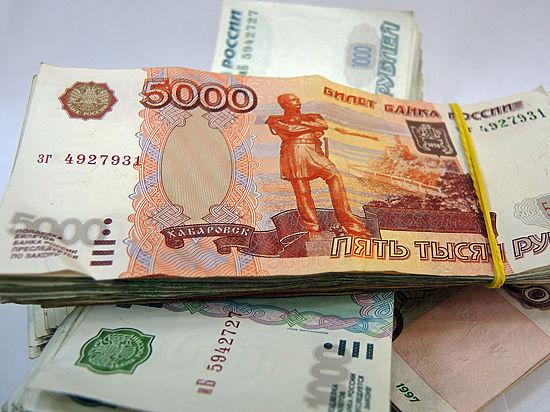 ЦБ ввел санкции против финансовой организации