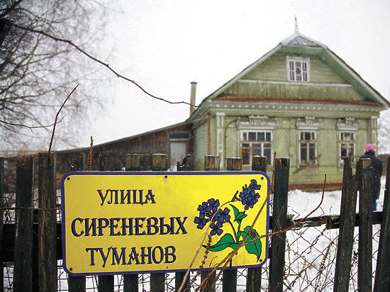 Бабушка и Медведев: напротив резиденции премьера умирает в нищете пенсионерка
