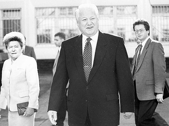 Юбилей Ельцина