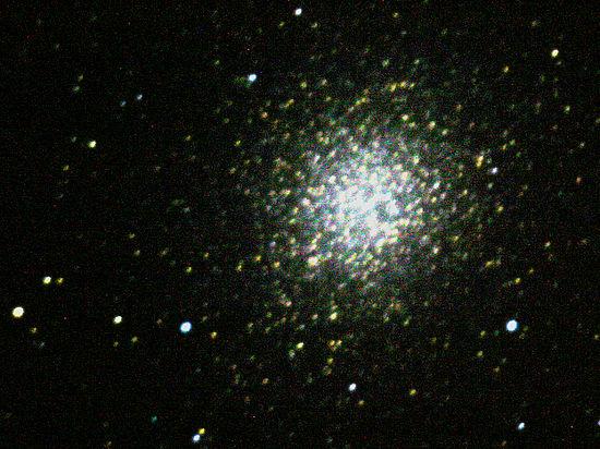 «Летающая тарелка» заставила астрономов пересмотреть свои взгляды на Вселенную