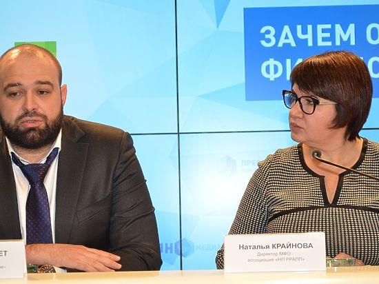 В Ростове планируют создать институт финансового омбудсмена
